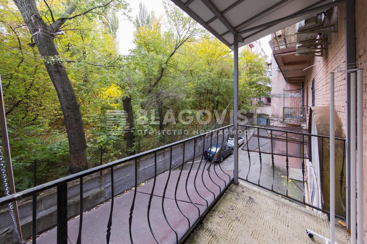 Квартира N-10157, Городецкого Архитектора, 9, Киев - Фото 19