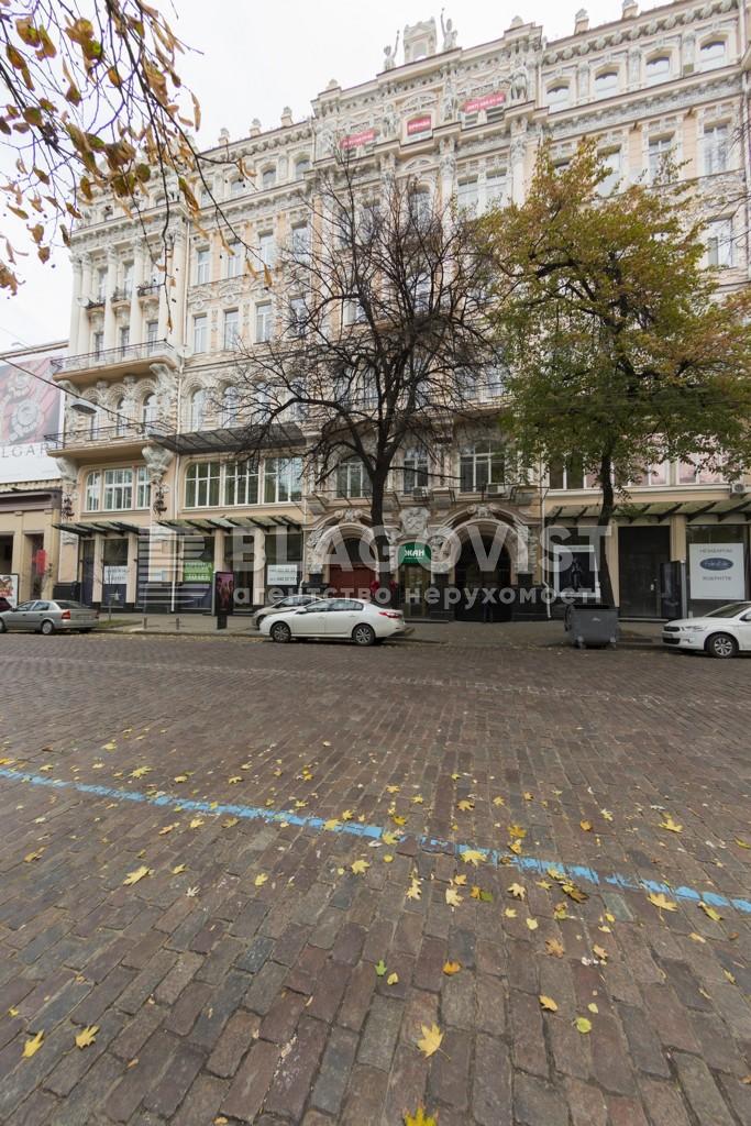Квартира A-107955, Городецького Архітектора, 9, Київ - Фото 1