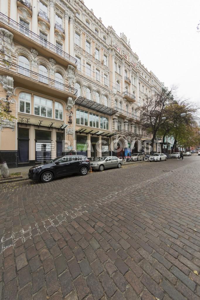 Квартира A-107955, Городецького Архітектора, 9, Київ - Фото 2