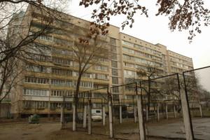 Квартира Котельникова М., 3, Київ, H-47657 - Фото