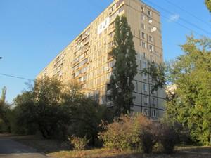 Квартира Кіото, 5, Київ, Z-435167 - Фото1