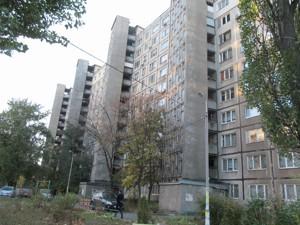 Квартира Киото, 5, Киев, Z-808710 - Фото2