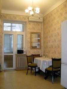 Квартира B-71746, Мазепы Ивана (Январского Восстания), 14, Киев - Фото 9