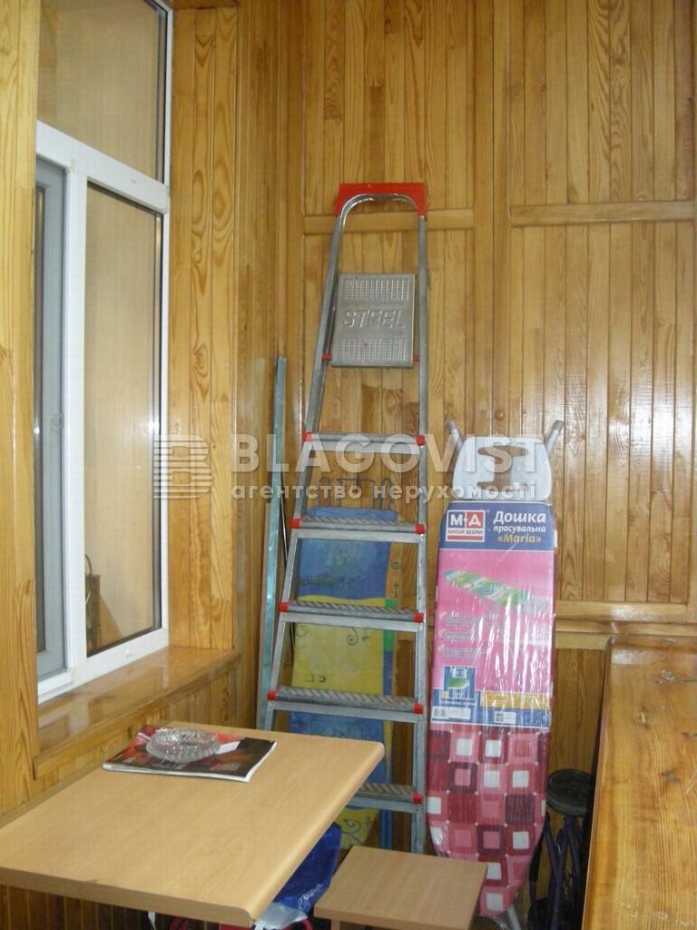 Квартира B-71746, Мазепы Ивана (Январского Восстания), 14, Киев - Фото 13