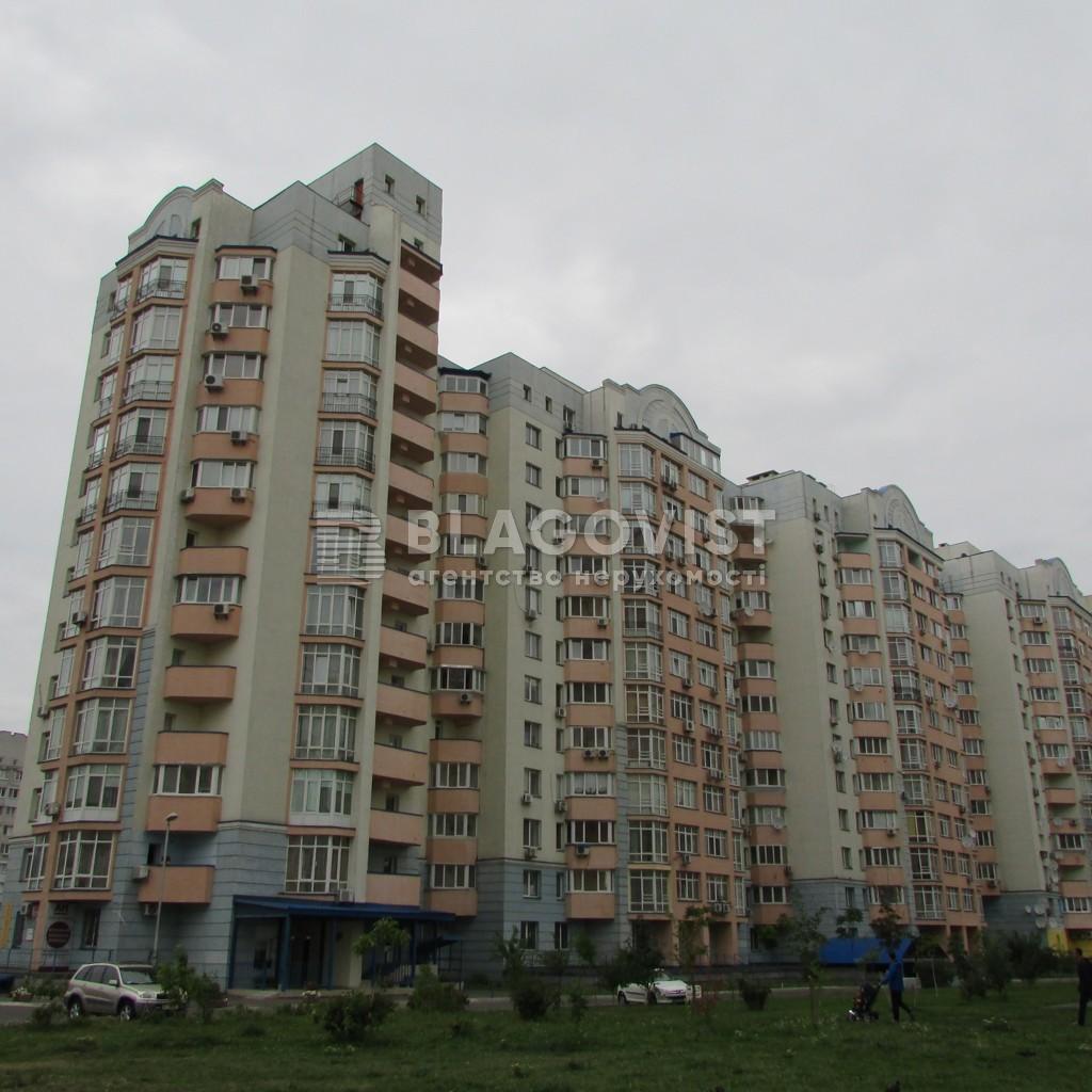 Квартира X-36005, Ломоносова, 54а, Киев - Фото 1