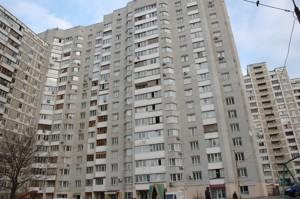 Квартира Єфремова Академіка (Уборевича Командарма), 19а, Київ, Z-923775 - Фото2