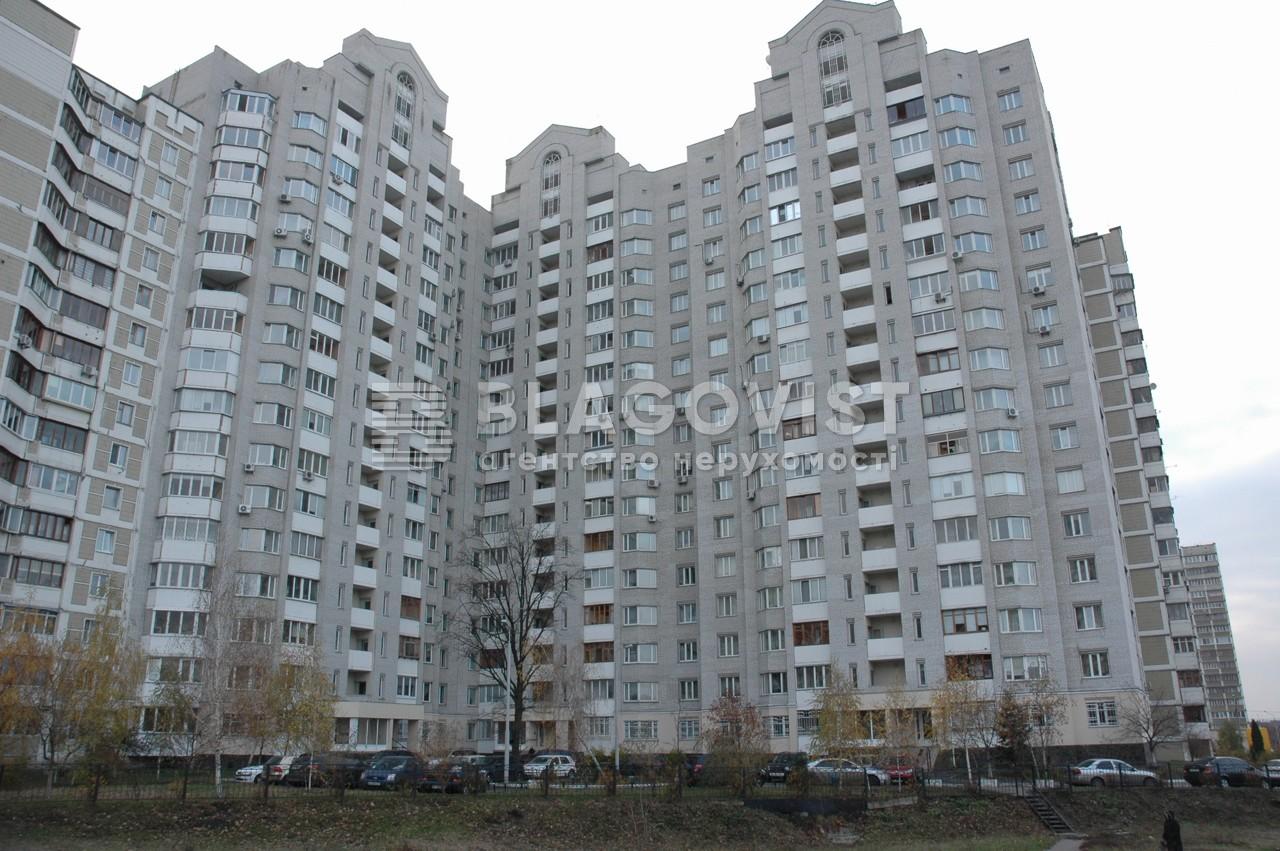 Квартира D-33914, Академика Ефремова (Уборевича Командарма), 19а, Киев - Фото 2