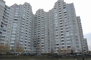 Квартира Єфремова Академіка (Уборевича Командарма), 19а, Київ, Z-1370169 - Фото1