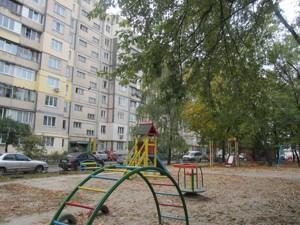 Квартира Райдужна, 11а, Київ, Z-811376 - Фото 6