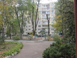 Квартира Райдужна, 11а, Київ, Z-811376 - Фото 2