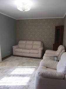 Квартира D-31206, Гарматная, 31а, Киев - Фото 9