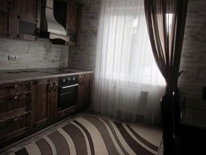 Квартира D-31206, Гарматная, 31а, Киев - Фото 14