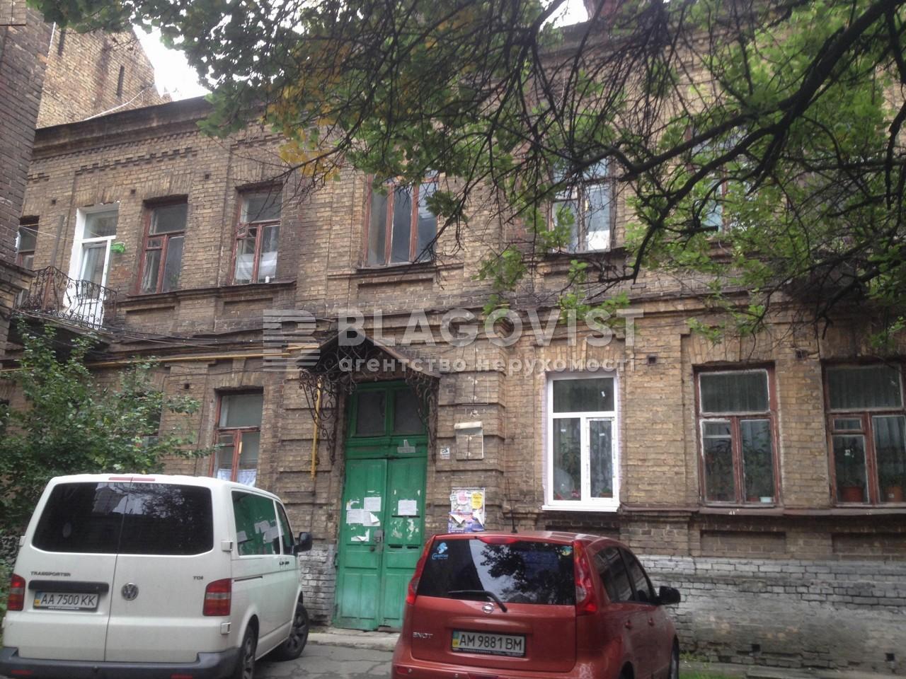 Квартира Z-754929, Старовокзальная, 9в, Киев - Фото 2