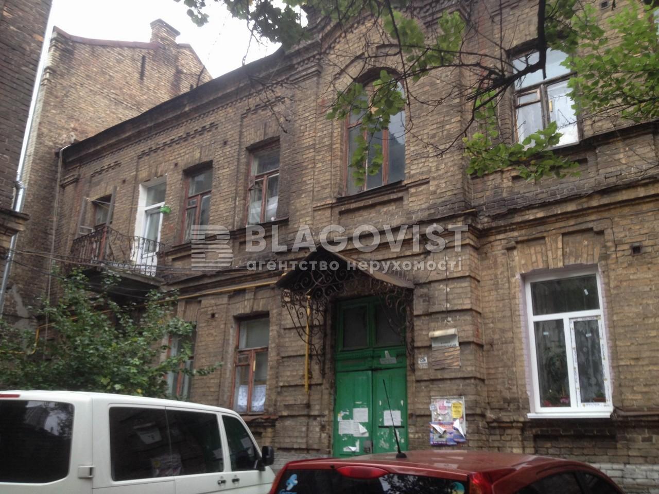 Квартира Z-754929, Старовокзальная, 9в, Киев - Фото 1