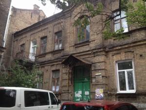 Квартира Старовокзальная, 9в, Киев, Z-754929 - Фото1