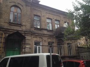 Квартира Z-754929, Старовокзальная, 9в, Киев - Фото 3