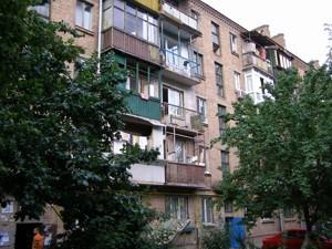 Квартира Набережно-Крещатицкая, 35, Киев, Z-1288879 - Фото