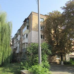 Квартира Набережно-Хрещатицька, 35, Київ, Z-607752 - Фото2