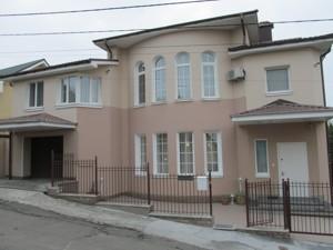 Дом Краматорский пер., Киев, F-36679 - Фото
