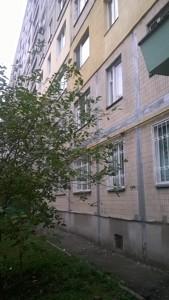 Квартира Малышко Андрея, 31, Киев, C-105470 - Фото 10