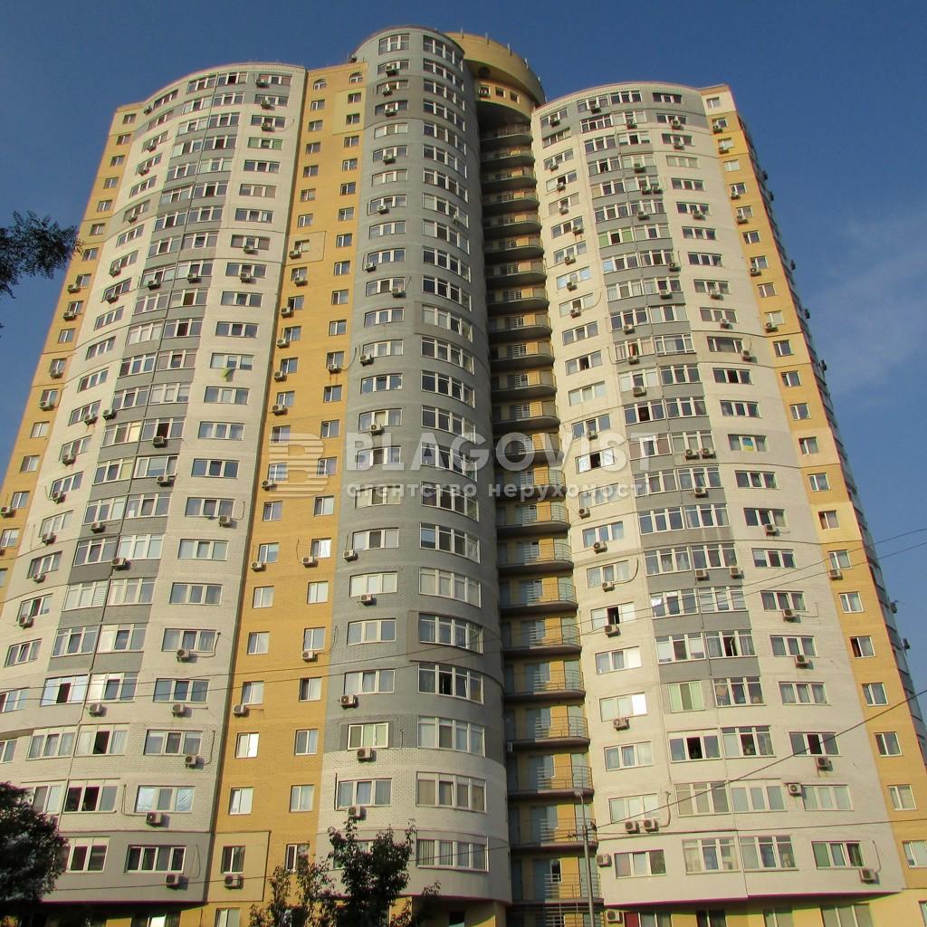 Квартира A-103056, Верховної Ради бул., 14б, Київ - Фото 1
