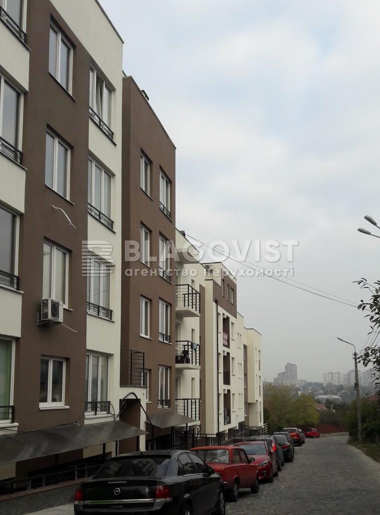 Квартира H-45116, Майкопская, 1а, Киев - Фото 2