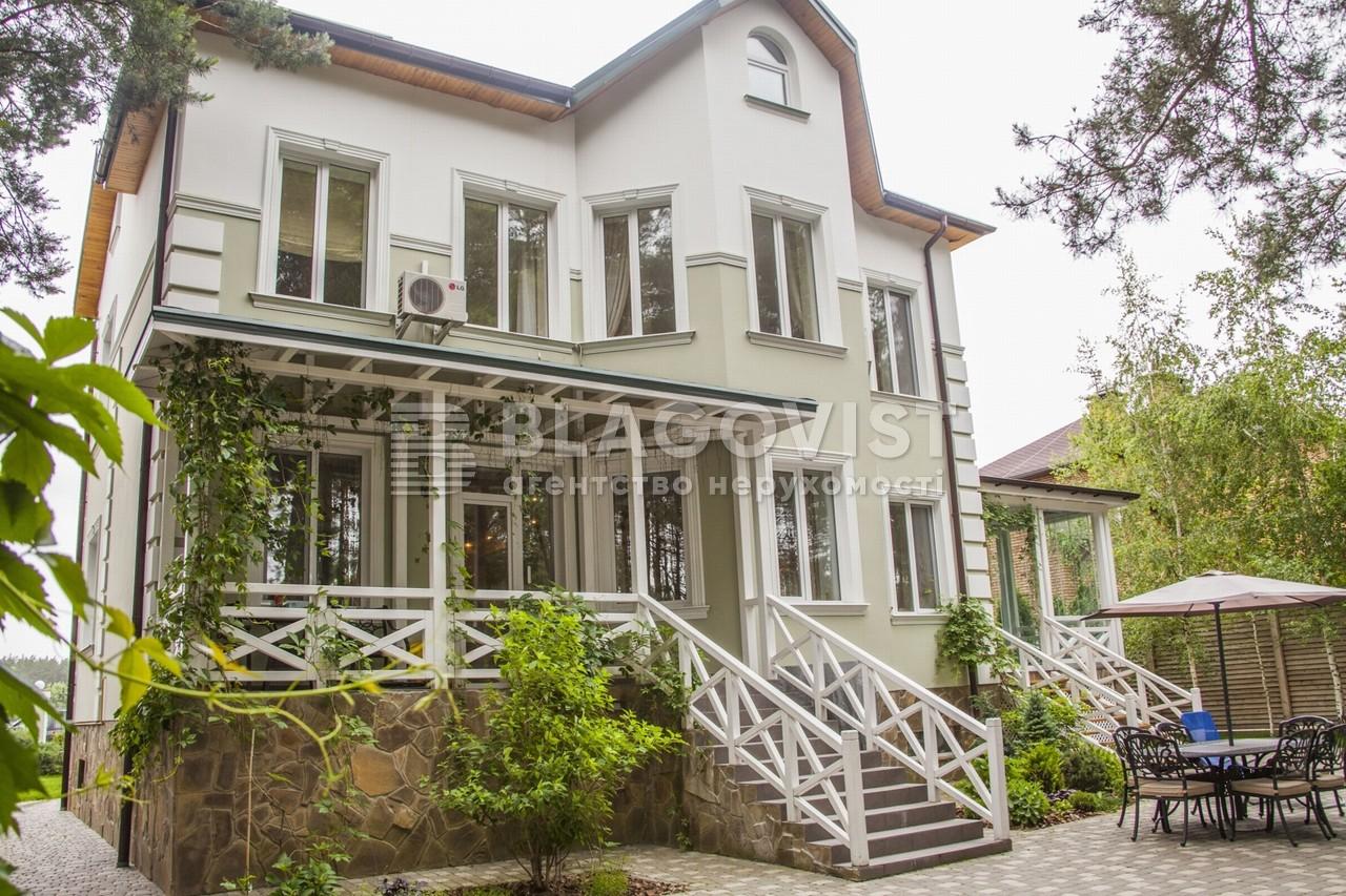Дом D-31225, Рожевка - Фото 2