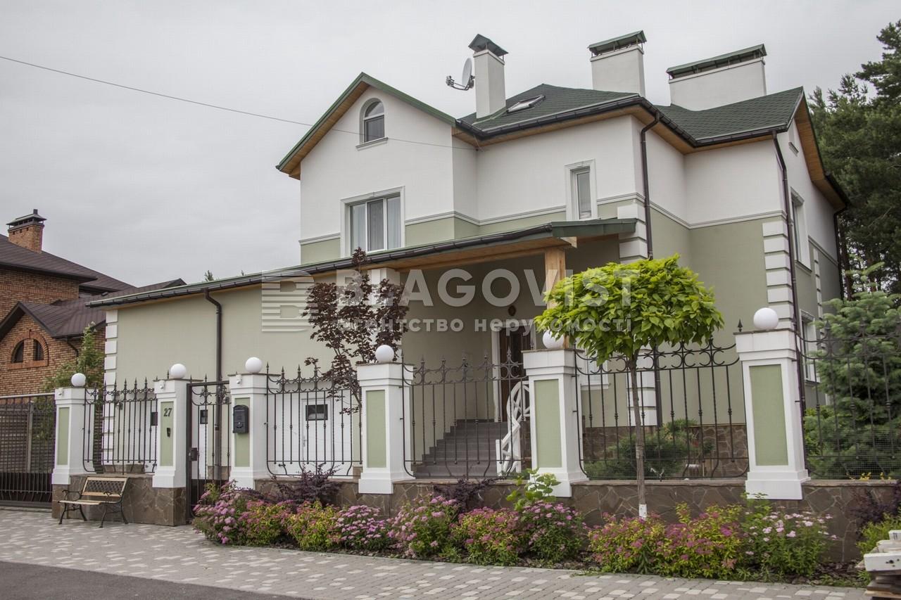 Дом D-31225, Рожевка - Фото 3