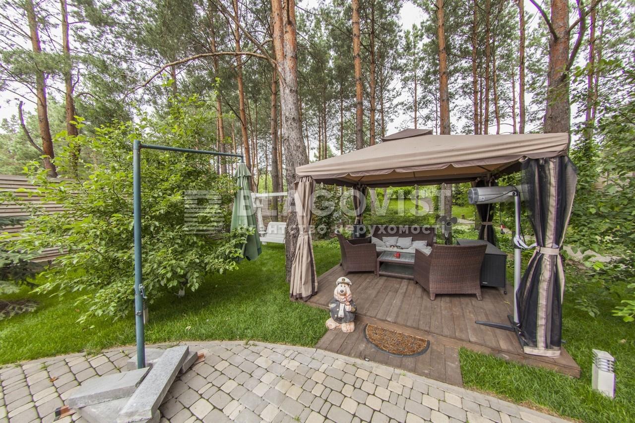 Дом D-31225, Рожевка - Фото 9