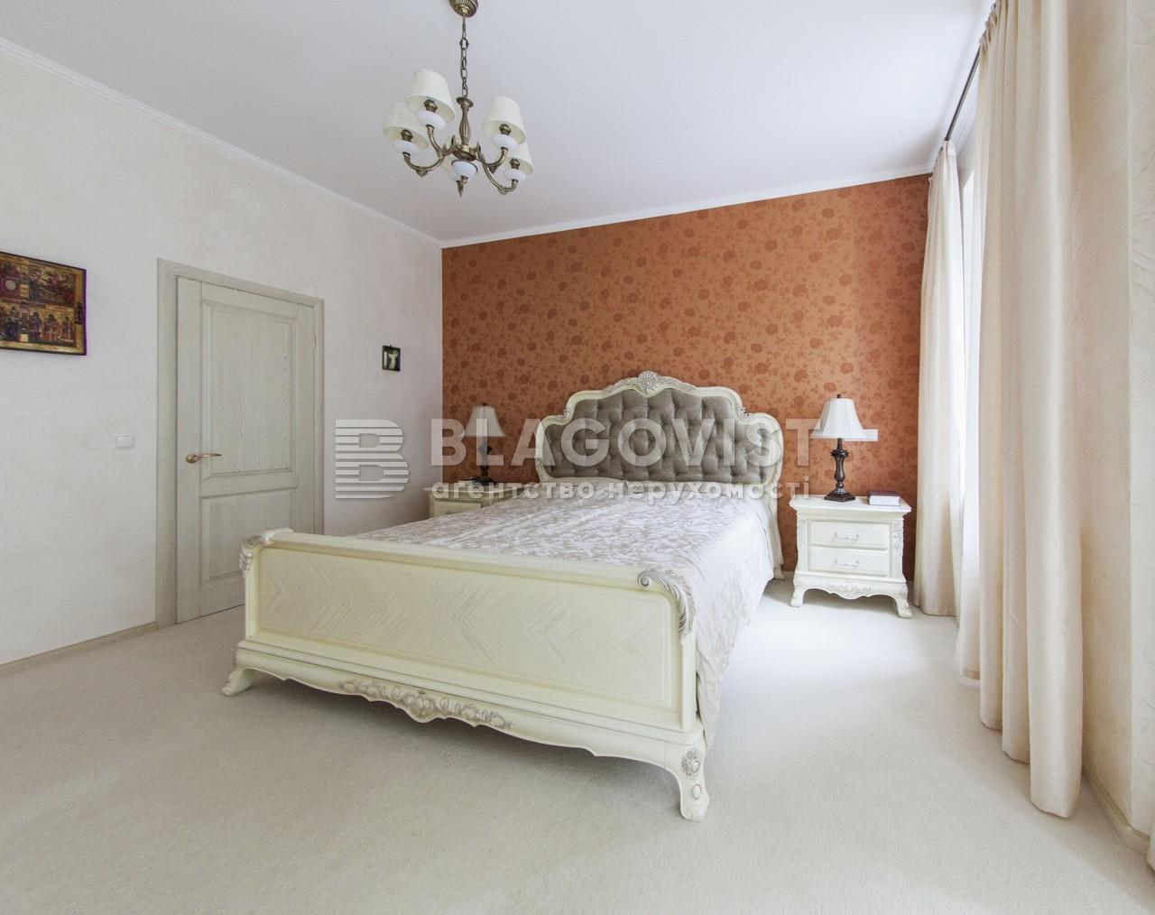 Дом D-31225, Рожевка - Фото 15