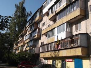 Квартира Зодчих, 50а, Киев, C-103185 - Фото2