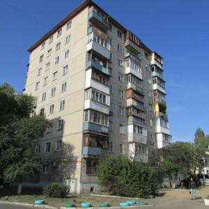 Квартира Гавела Вацлава бульв. (Лепсе Івана), 36, Київ, O-20992 - Фото1