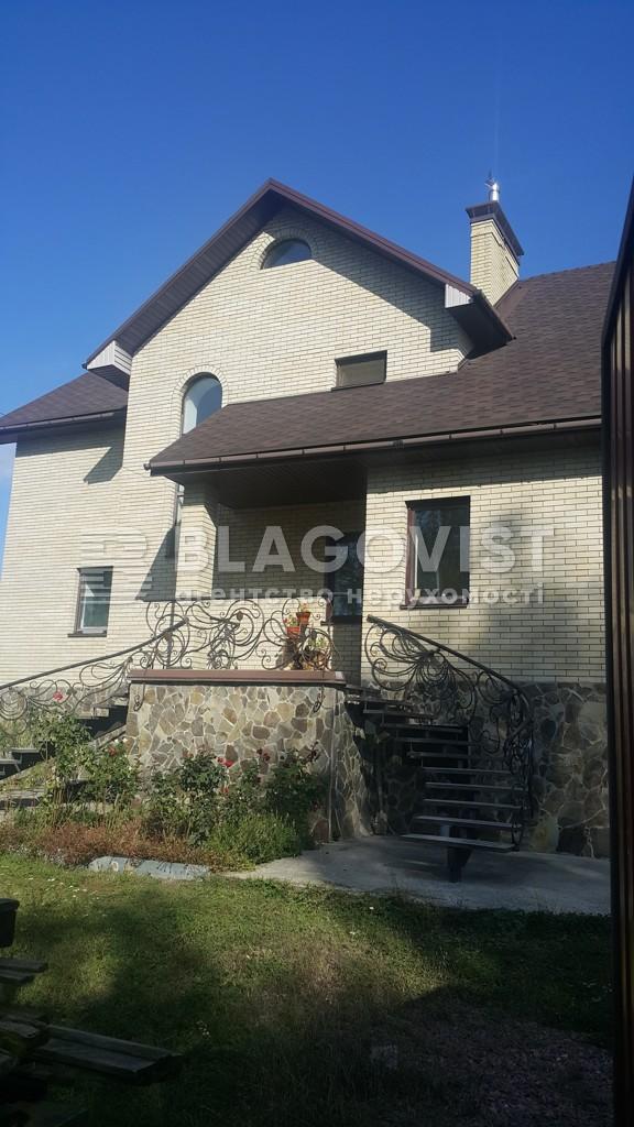 Дом C-103266, Лесная, Лесники (Киево-Святошинский) - Фото 2