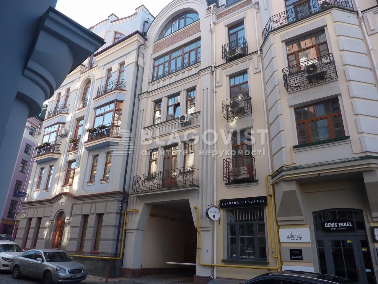 Квартира C-108891, Воздвиженская, 48, Киев - Фото 3