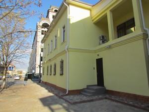 Офіс, X-27623, Спаська, Київ - Фото 4