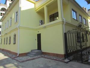 Офис, Спасская, Киев, P-20114 - Фото 17