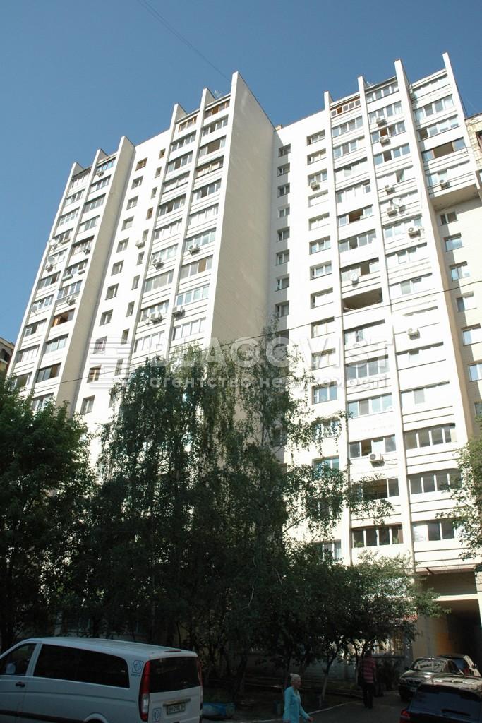 Нежитлове приміщення, R-9289, Предславинська, Київ - Фото 1