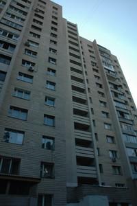 Нежитлове приміщення, R-9289, Предславинська, Київ - Фото 3