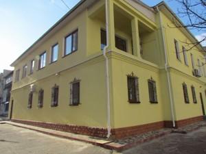 Офіс, Спаська, Київ, X-27625 - Фото 16