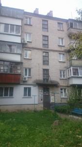 Квартира Київська, 296, Бровари, P-20118 - Фото
