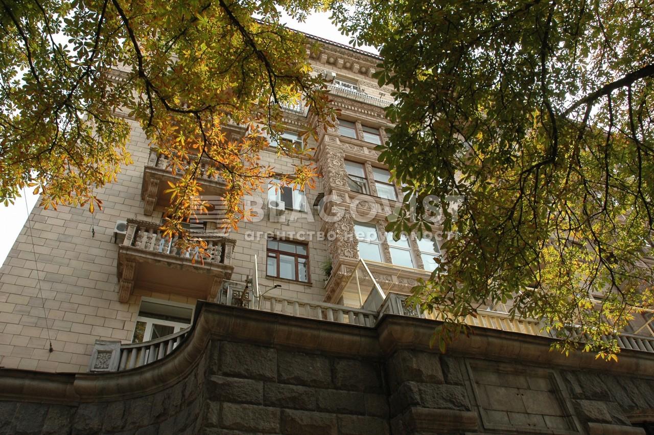 Квартира D-33890, Крещатик, 29, Киев - Фото 4