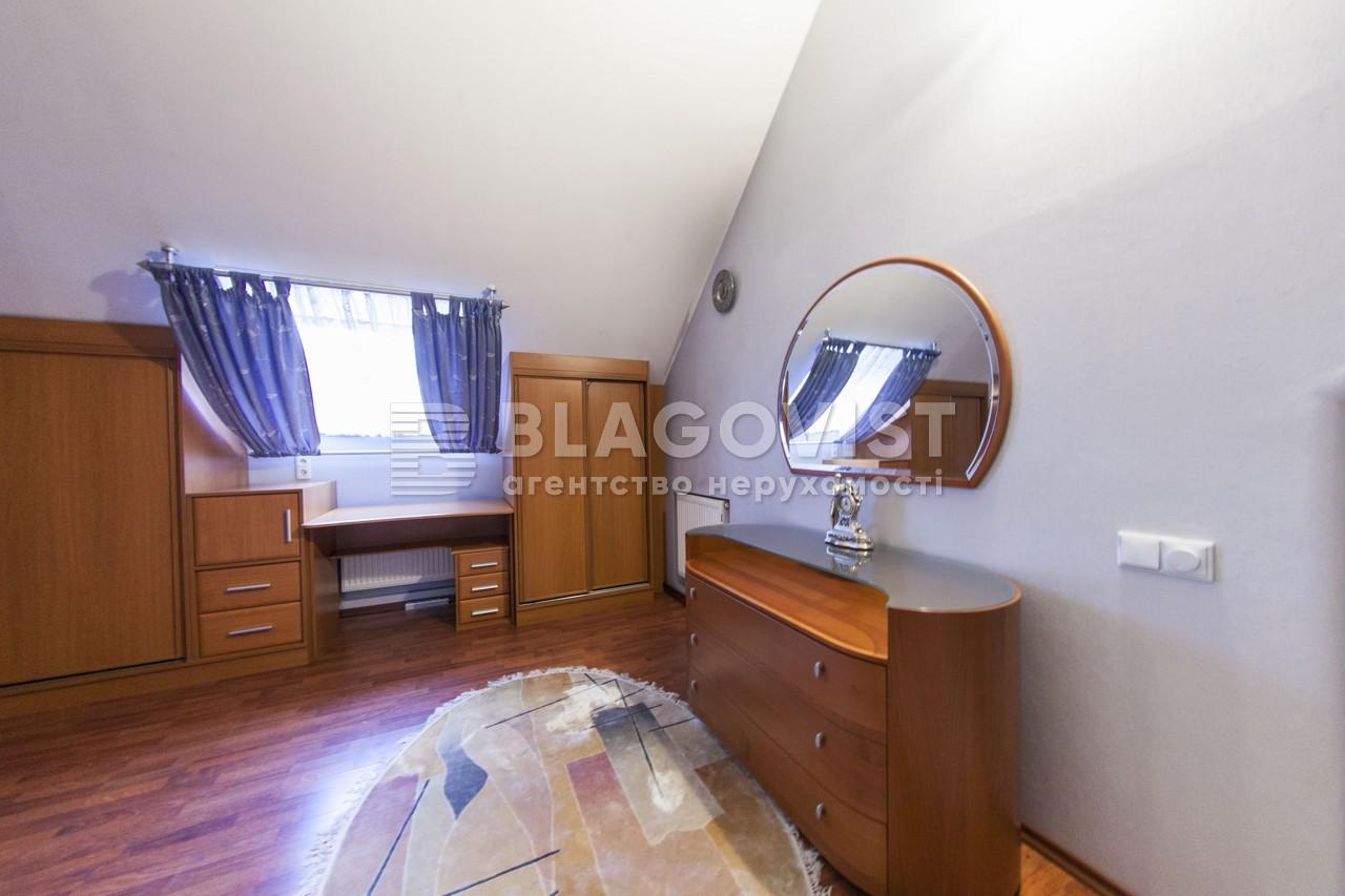 Квартира F-35517, Назаровская (Ветрова Бориса), 7б, Киев - Фото 23