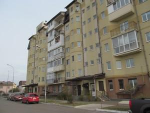 Магазин, Дяченка, Київ, H-44444 - Фото 18