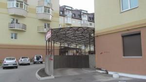 Квартира Дяченка, 20б, Київ, C-94398 - Фото 5