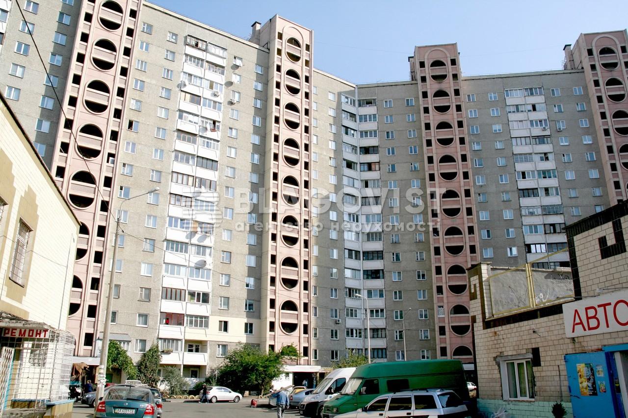 Квартира Z-775523, Бальзака Оноре де, 81/1, Киев - Фото 3