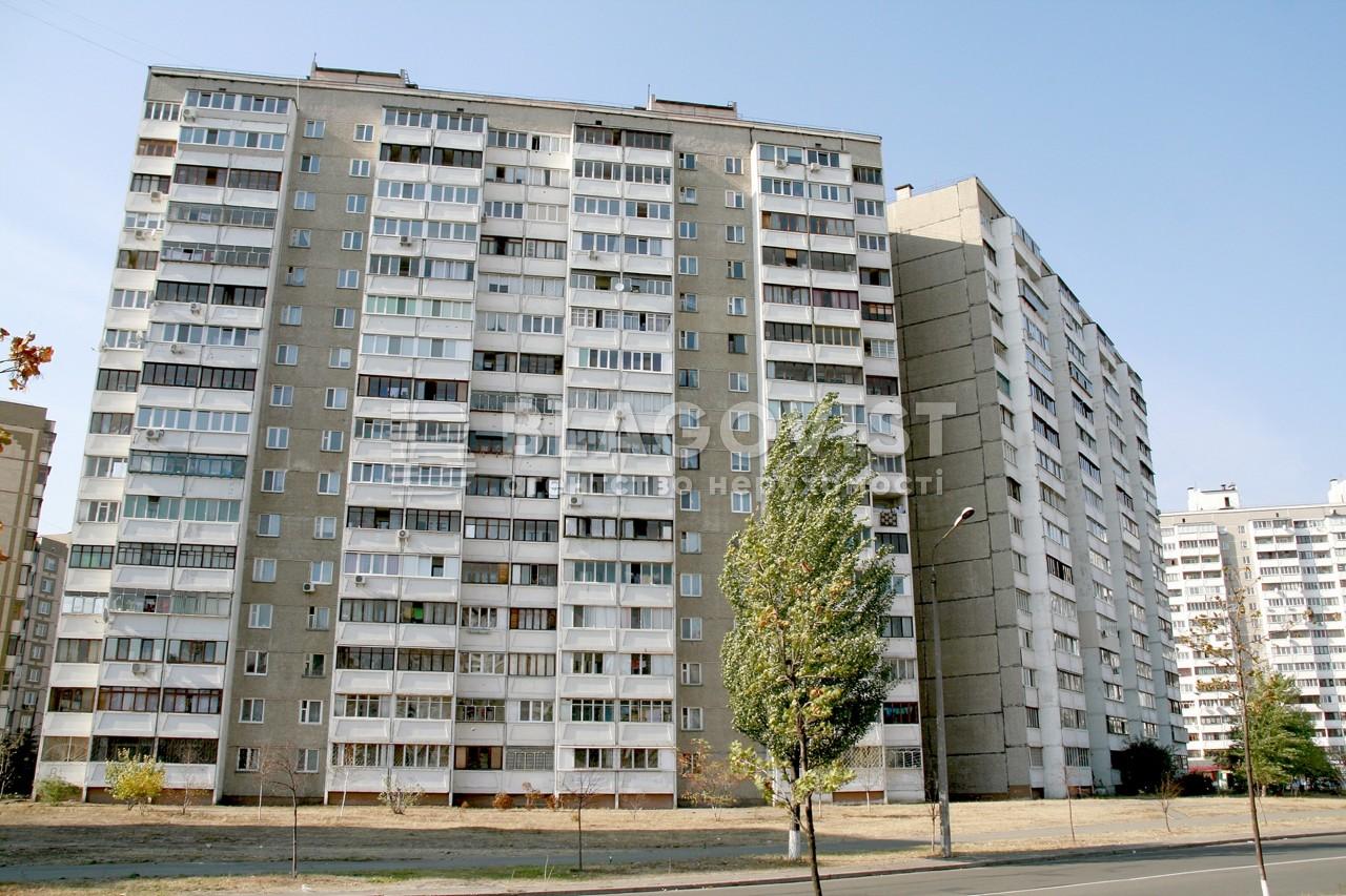 Квартира Z-775523, Бальзака Оноре де, 81/1, Киев - Фото 1