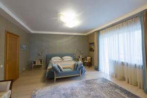 Будинок Старі Петрівці, M-25501 - Фото 13