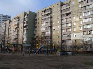 Квартира Тростянецька, 2, Київ, R-37816 - Фото