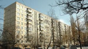 Квартира Кольцова бульв., 19, Киев, Z-945062 - Фото1