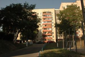 Квартира Лукьяновская, 7, Киев, Z-611729 - Фото 3